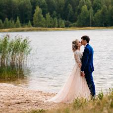 Wedding photographer Kseniya Abramova (abramovafoto). Photo of 12.09.2017