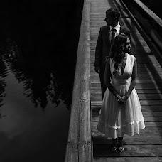 Fotógrafo de bodas Iván Inzunza (ivanylucrecia). Foto del 03.05.2017