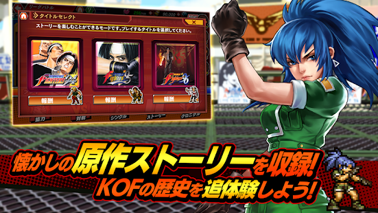Mod Game KOF Chronicle for Android