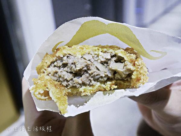 金葉名氣餅 Gold Menchi