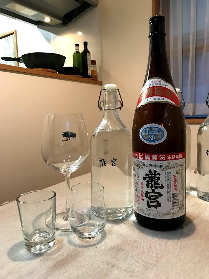 グラス3種