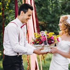 Wedding photographer Natalya Volkova (NatiVolk). Photo of 23.07.2018