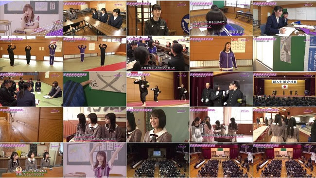 190512 (720p+1080i) 乃木坂46のガクたび! ep09 閉校する小学校への贈り物&女子応援団を廃部から救え