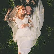 Wedding photographer Marek Kielbusiewicz (MarekKielbusiew). Photo of 11.05.2016