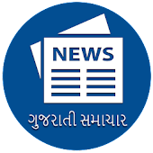 All Gujarati Newspapers