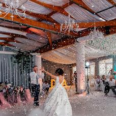 Wedding photographer Pavel Pervushin (Perkesh). Photo of 07.03.2018