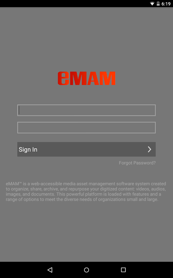 eMAM- screenshot