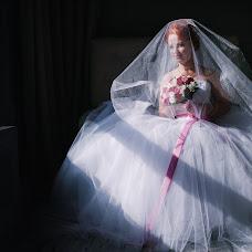 Wedding photographer Mariya Gucu (MariaGutsu). Photo of 13.10.2017