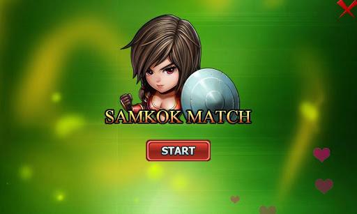 Samkok Match