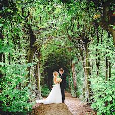 Hochzeitsfotograf Rocco Ammon (Fotopinsel). Foto vom 10.03.2017