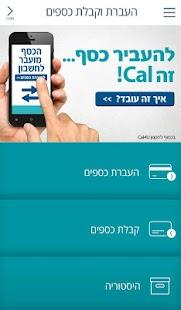 Cal4U Wallet - náhled