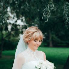 Wedding photographer Natalya Orkina (nataliorkina). Photo of 04.09.2016
