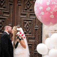 Wedding photographer Francesco Orofino (orofino). Photo of 14.09.2016