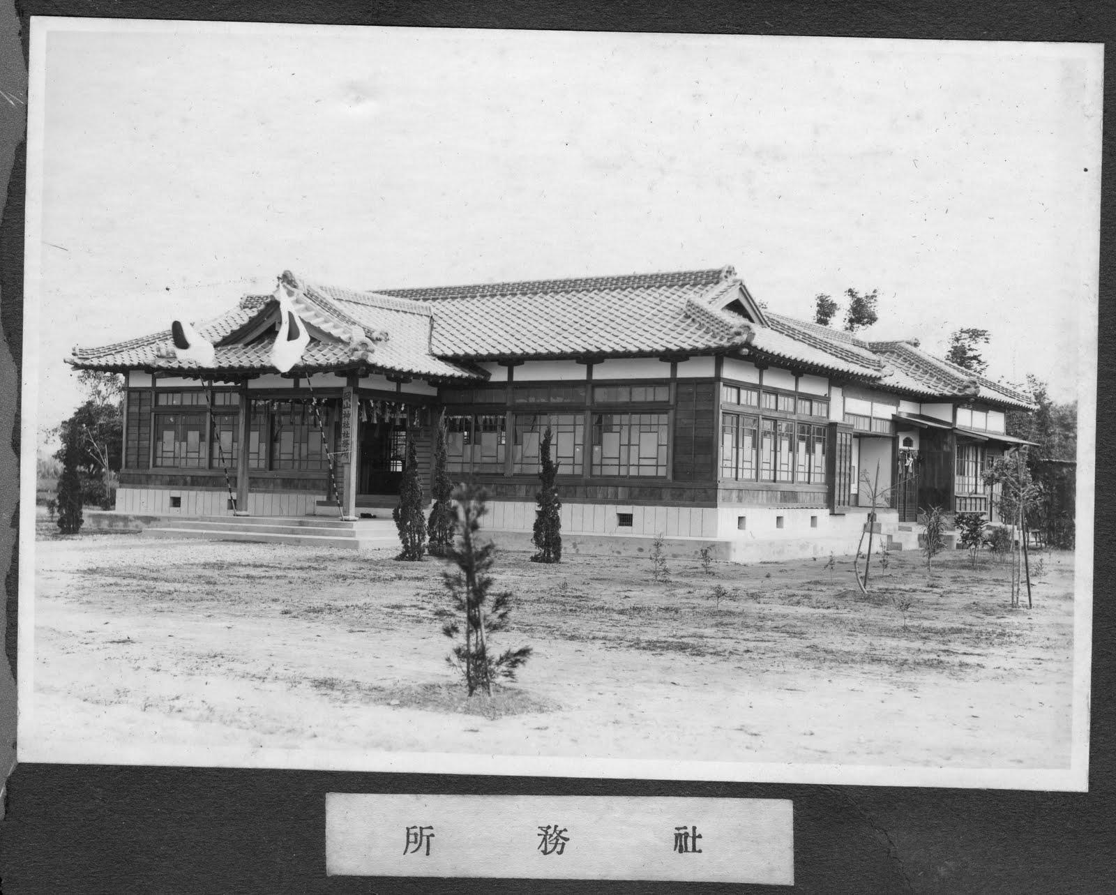 Photo: 神社社務所