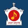 org.baps.akshar_amrutam