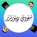 The Saudi Reporters icon