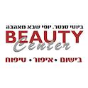 ביוטי סנטר - יופי שבא מאהבה icon