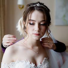 Wedding photographer Olga Laut (laut). Photo of 08.05.2018