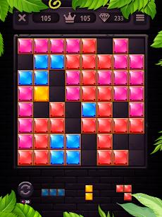 Block Puzzle - Themesのおすすめ画像5