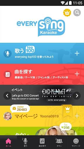 成語辭典on the App Store - iTunes - Apple