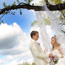 Wedding photographer Marina Grin (marsell). Photo of 12.11.2012