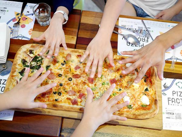 Pizza Factory 比薩工廠~每種餐點都好吃的工業風餐廳! 超大的大四喜比薩你吃過了嗎~還有米型麵焗烤燉飯值得一試! 頭份尚順廣場美食推薦。熊寶小榆の旅遊日記
