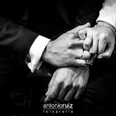 Fotógrafo de bodas Antonio Ruiz márquez (antonioruiz). Foto del 19.02.2019