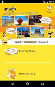 NokScoot Airlines screenshot 5