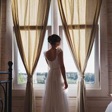 Wedding photographer Irina Lysikova (Irinakuz9). Photo of 05.11.2018