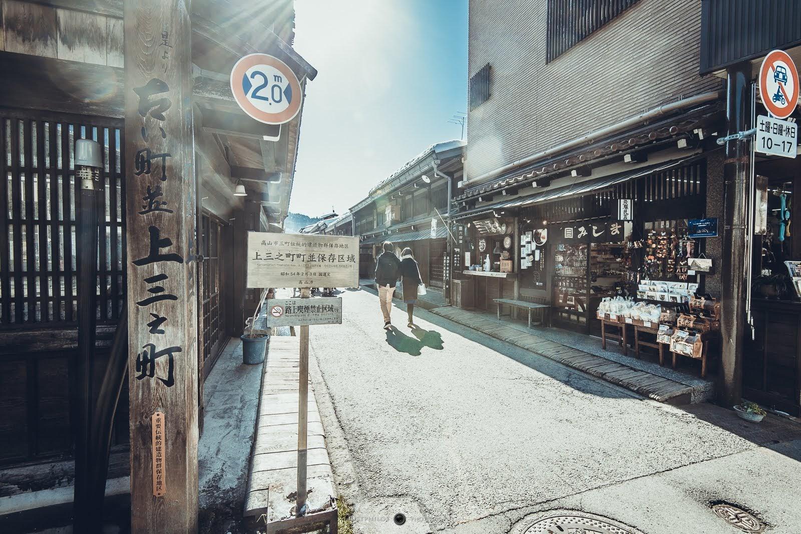 非常乾淨的上三之町,充滿濃濃古意的一家老街。