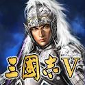 三國志Ⅴ icon