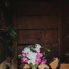 Wedding photographer Darya Ushakova (UshakoDa). Photo of 05.10.2015