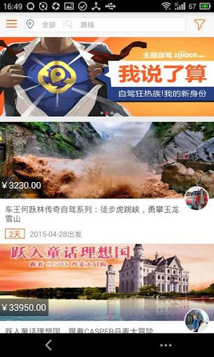 免費必玩!日本華麗麻雀遊戲《雀龍門》終於登陸iOS - UNWIRE.HK