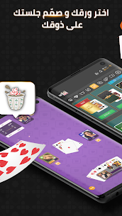 VIP Jalsat: Tarneeb, Trix, Ludo & Sheesh App Download For Android 7