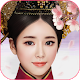 Download Imperial Beauties For PC Windows and Mac