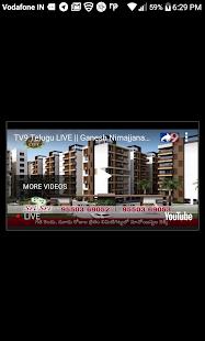 Download Telugu News Live For PC Windows and Mac apk screenshot 4