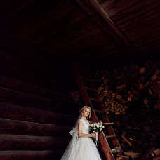 Wedding photographer Aynura Dusimova (Raymoon). Photo of 25.10.2018