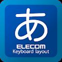 ELECOM Keyboard Layout icon