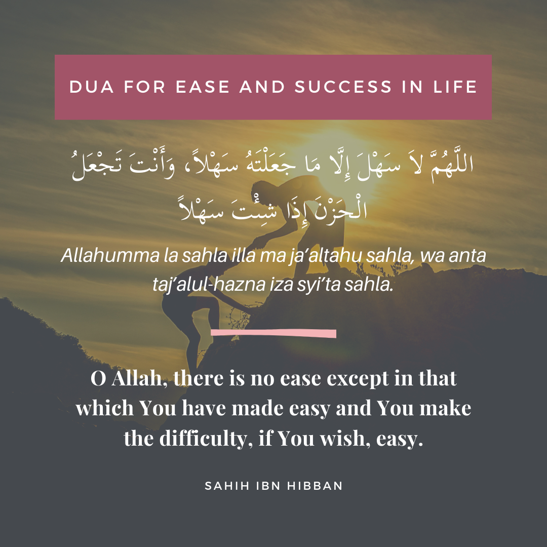 dua for success in life