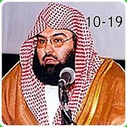 App Sheikh Sudais Quran MP3 10-19 APK for Windows Phone