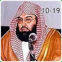 Sheikh Sudais Quran MP3 10-19