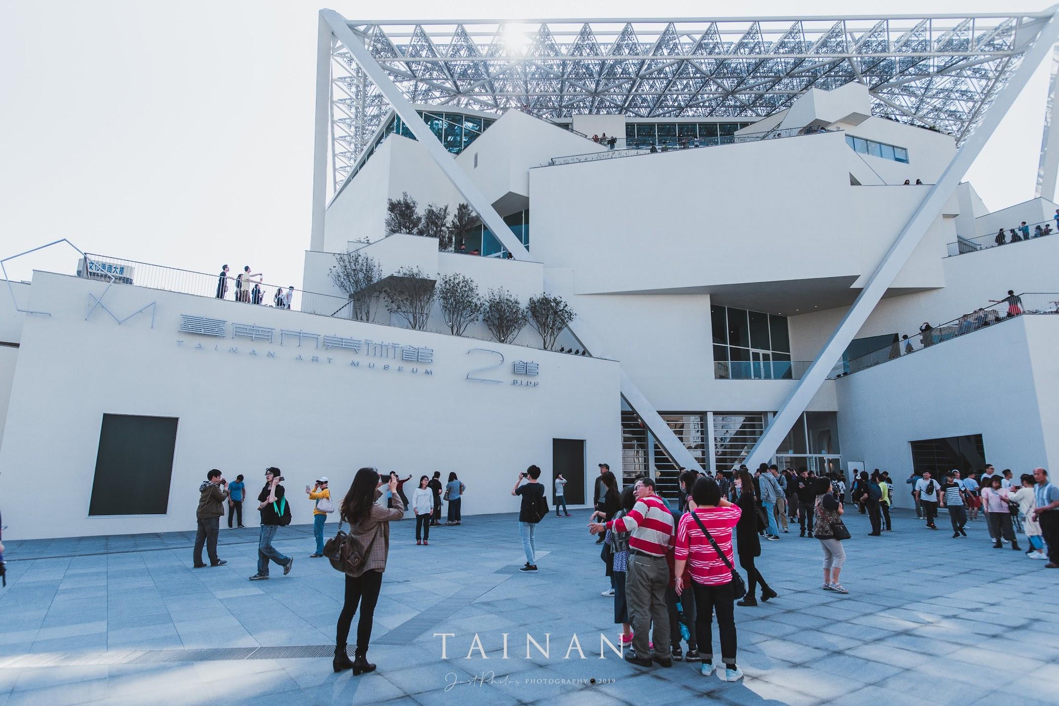台南美術館二館又稱「南美館」,是目前最夯的台南新興IG景點。