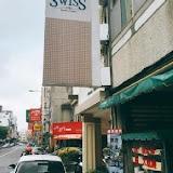 瑞士烘焙屋(府前路店)