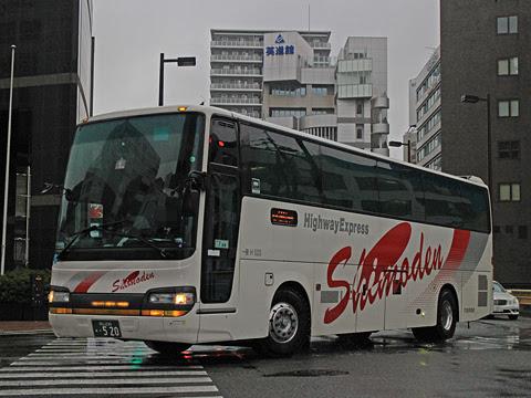 下津井電鉄「ペガサス号」 H520