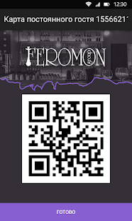 Feromon - náhled