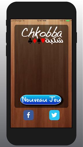 Chkobba Tn 3.4.11 screenshots 5