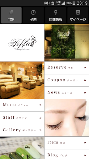 Tiffa eyelash&nail (u30c6u30a3u30d5u30a1)u516cu5f0fu30a2u30d7u30ea 1.0.1 Windows u7528 2