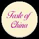 Taste of China Download on Windows