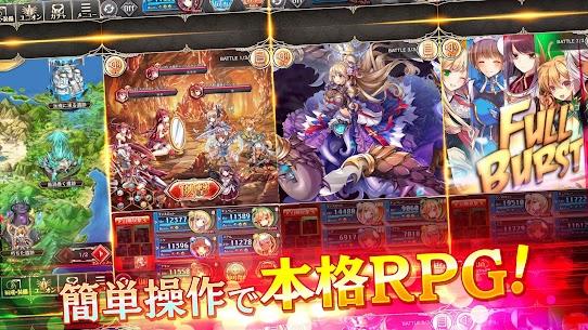 神姫PROJECT A 3