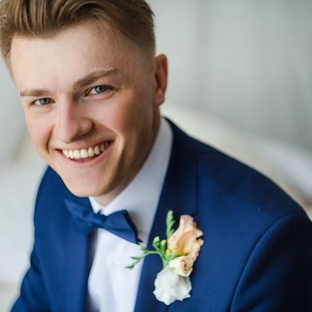 Wedding photographer Katya Zavyalova (rina). Photo of 05.01.2018